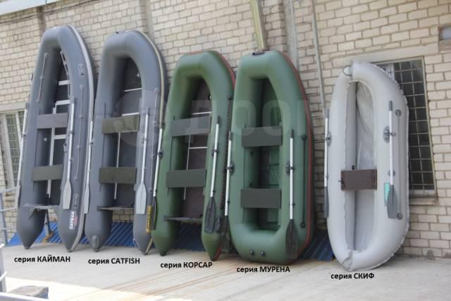 Надувные лодки пвх МНЕВ СПБ Россия Сварные ШВЫ Баллонов Большой Выбор