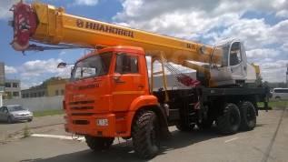 Ивановец КС-45717К-3Р. Автокран , 25 000кг., 31м.