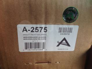 Запчасть A2575 - Купить подушка пневмоподвески сиденья во