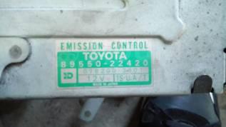 Блок управления двс. Toyota Mark II, SX70 Двигатель 1SU