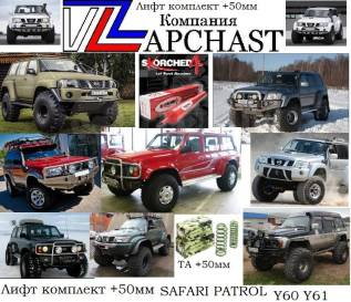 Пружина подвески. Suzuki Escudo, TA02W, TA52W, TD02W, TD32W, TD52W, TD62W, TL52W Suzuki Grand Vitara XL-7, TX92V, TY92V Nissan Patrol, Y60, Y61 Nissan...