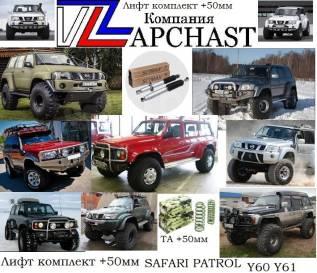 Амортизатор. Nissan Patrol, Y60, Y61 Nissan Safari, FGY60, VRGY60, VRGY61, VRY60, WFGY61, WGY60, WGY61, WRGY60, WRGY61, WRY60, WTY61, WYY60, WYY61 Дви...