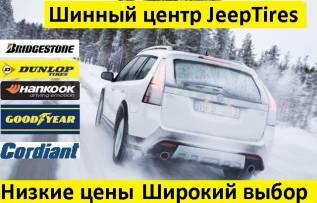 Джип Тайрс. Склад зимних шин.