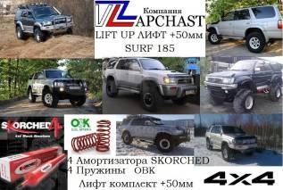 Пружина подвески. Nissan: Wingroad, 100NX, Lucino, Presea, NX-Coupe, Pulsar, Almera, Sunny, Sunny California, Sentra, Rasheen, AD Toyota 4Runner, KZN1...