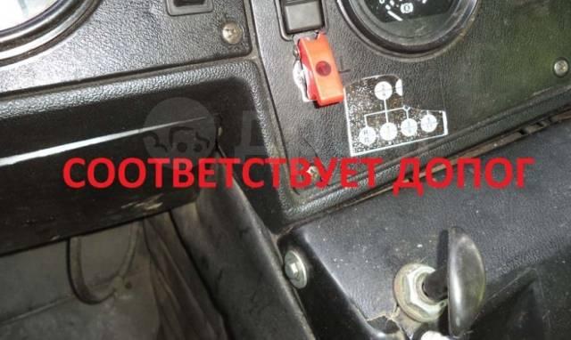 Установка ограничителей скорости и ABS для получения Допог