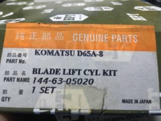 Гидроцилиндр отвала. Komatsu D, D65A-8