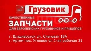 Fm-конвертер.
