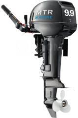 MTR Marine. 9,90л.с., 2-тактный, бензиновый, нога S (381 мм), 2017 год год