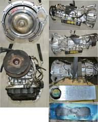 АКПП. Isuzu Elf, NPC5SC, NPC5SF, NPC5SK, NPC5SN, NPC5SS, NPC5WF, NPN5SF Двигатели: 4HE1, 4HF1, 4HG1