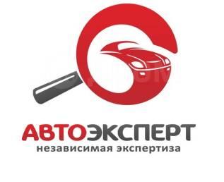 Помощь в покупке авто, проверка, диагностика1000р. без скрытых комиссий