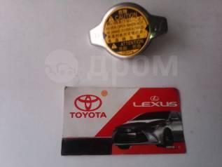 Крышка радиатора. Lexus: IS300, IS200, GX470, GX460, GX400, GS430, GS300, GS400 Toyota: Crown, Aristo, Verossa, Tacoma, Altezza, 4Runner, Brevis, Mark...