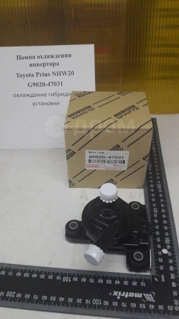 Помпа инвертора. Toyota Prius, NHW20 Двигатель 1NZFXE