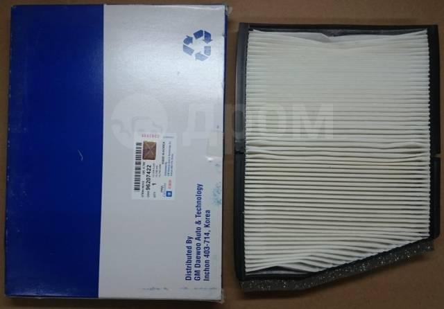Фильтра для кондиционера general кондиционер kentatsu ksgc35hfan1 ksrc35hfan1