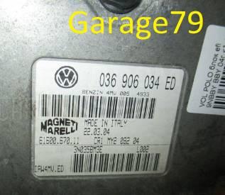 Блок управления двс. Volkswagen Polo Двигатель BBY. Под заказ