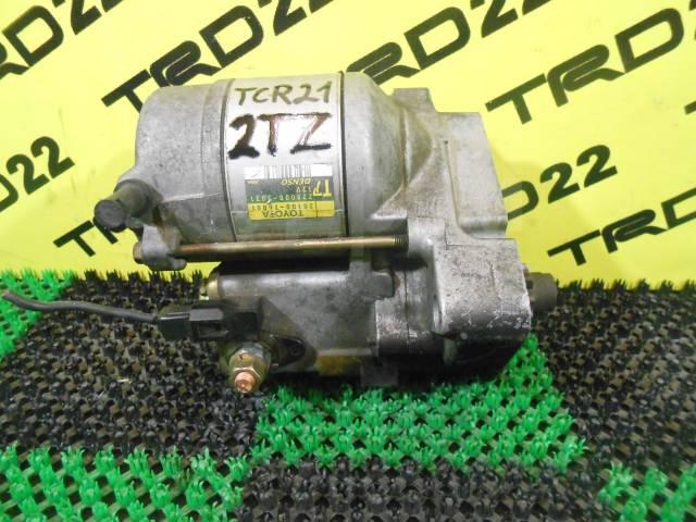 Стартер. Toyota Estima Emina, TCR10, TCR10G, TCR11, TCR11G, TCR20, TCR20G, TCR21, TCR21G Toyota Estima Lucida, TCR10, TCR10G, TCR11, TCR11G, TCR20, TC...