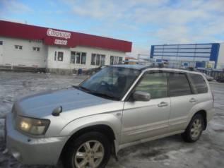 Багажники. Subaru Forester