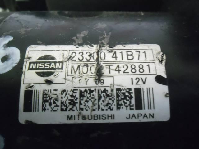 Стартер. Nissan March Box, WAK11, WK11 Nissan Cube, ANZ10, AZ10, Z10 Nissan March, AK11, ANK11, HK11, K11 Двигатели: CG10DE, CGA3DE, CG13DE