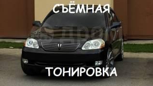 Съёмная тонировка (готовый вырезанный комплект на Вашу машину)