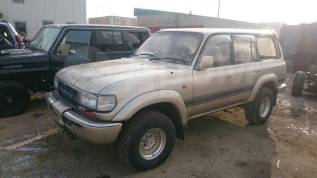 Toyota Land Cruiser. HDJ81, 1HDT