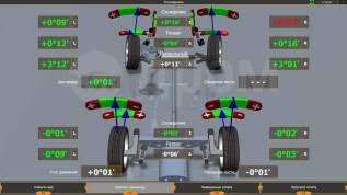Ремонт ходовой части автомобиля, шиномонтаж, развал схождение