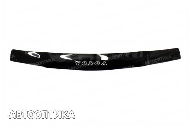 Дефлектор капота. ГАЗ 31105 Волга Двигатели: CHRYSLER24L, GAZ560, ZMZ4021, ZMZ406210