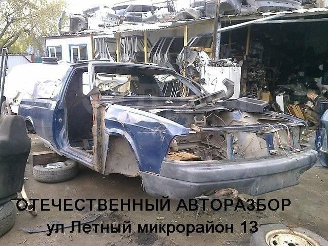 Азлк святогор москвич, 2000