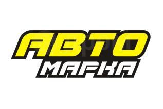 Ремень. Mazda Familia, BG3P, BG3S, BG5P, BG5S, BG6P, BG6R, BG6S, BG6Z, BG7P, BG8P, BG8R, BG8RA, BG8S, BG8Z Двигатели: BP, BPZE, Z5DE, Z5DEL