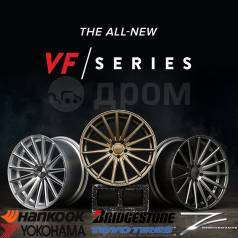 Luxury Wheels. Vossen, Z-Performance, Avant Garde.