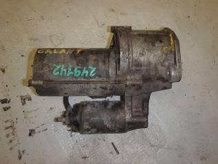 Стартер. Mitsubishi Galant, E52A, E53A, E54A, E57A, E64A, E72A, E74A, E77A, E84A Двигатели: 4D68, 4G93, 6A11, 6A12