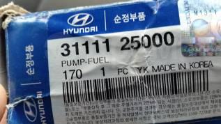 Насос топливный. Hyundai