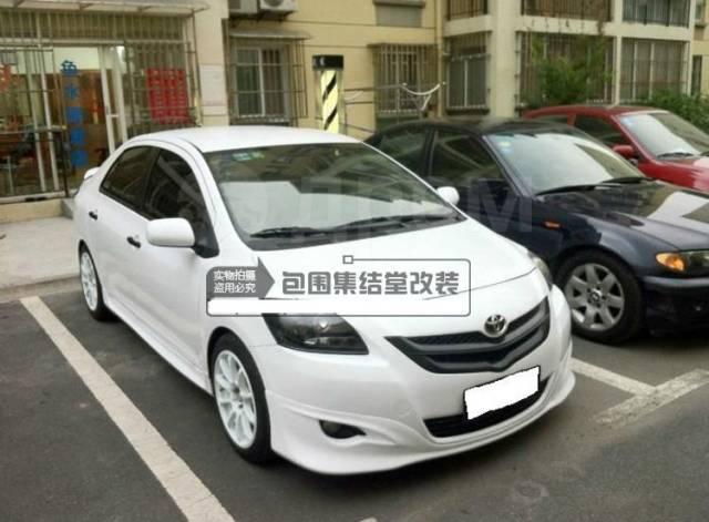 Обвес кузова аэродинамический. Toyota Belta, KSP92, NCP96, SCP92 Двигатели: 1KRFE, 2NZFE, 2SZFE