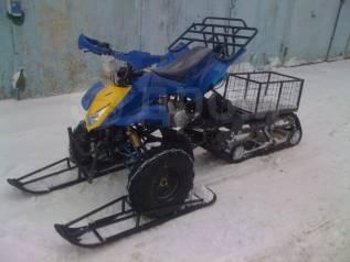 Гусеничный модуль гусеница для квадроцикла