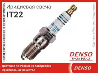 Свеча зажигания. Renault: 21, 25, Alpine, Espace, 19, Clio Двигатели: F2N, F2R, F3N, J6R, J6T, J7R, J7T, Z7U, Z7V, Z7W, Z6W, Z7X