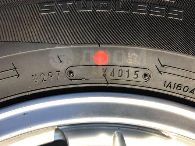 "Колёса. 8.0x17"" 5x150.00 ET45 ЦО 110,5мм."