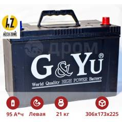 G&Yu. 95А.ч., Обратная (левое), производство Корея