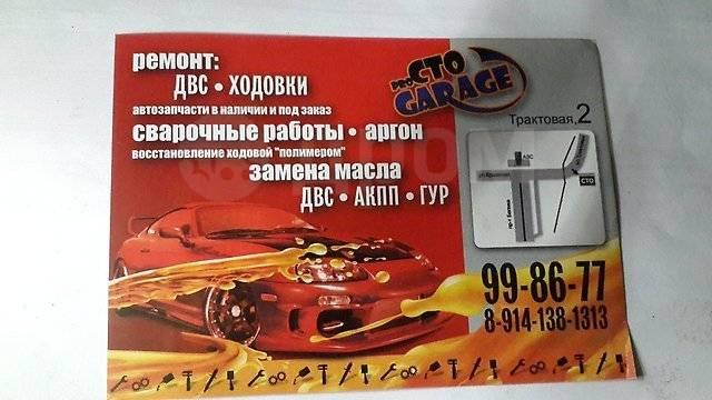Рессора. Toyota Sprinter, CE102, CE102G, CE106, CE107, CE108, CE108G, EE101, EE102, EE103, EE104, EE104G, EE106, EE107, EE108, EE108G Toyota Corolla...