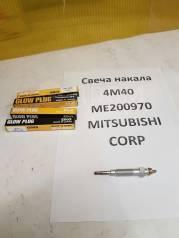 Свеча накала. Mitsubishi Delica, PD8W, PE8W, PF8W Mitsubishi Pajero, V26W, V26WG, V36V, V36W, V46V, V46W, V46WG Mitsubishi Montero, V26W, V36V, V36W...