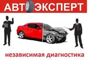 Автоподбор Помощь в покупке авто диагностика авто