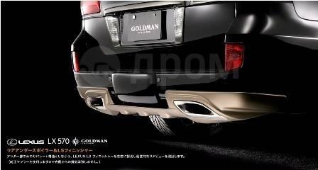 Насадка на глушитель. Toyota Land Cruiser, GRJ200, J200, URJ200, UZJ200, UZJ200W, VDJ200 Lexus LX570 Lexus LS460. Под заказ
