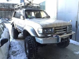 Toyota Land Cruiser. HDJ81HZJ81FZJ80, 1FZFE1HDT1HDFT1HZ