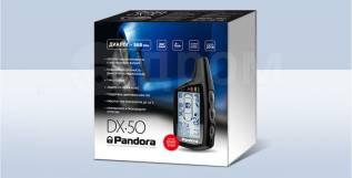 пандора dx50 руководство по эксплуатации