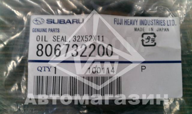 Сальник дифференциала. Subaru: Alcyone, Forester, Leone, Legacy, Impreza Двигатели: EA82T, EG33D, ER27E, EJ201, EJ202, EJ204, EJ205, EJ20A, EJ20E, EJ2...