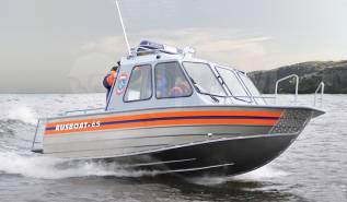 Алюминиевый Катер Rusboat 65Н (Русбот), новый. 2018 год год, длина 6,50м., двигатель подвесной, 200,00л.с., бензин. Под заказ