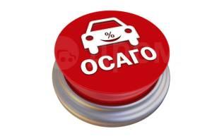 Автострахование: ОСАГО, техосмотр(500р), договор купли-продажи, страховка