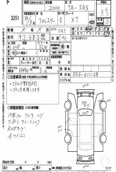 Блок управления стеклоподъемниками. Subaru Forester, SG5, SG9, SG9L Двигатели: EJ20, EJ201, EJ202, EJ203, EJ204, EJ205, EJ20A, EJ20E, EJ20G, EJ20J