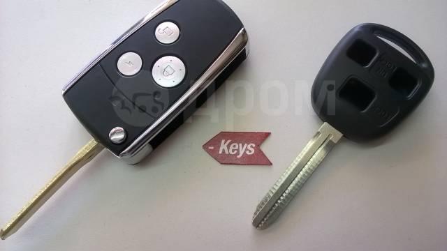 ключ выкидушка toyota в барнауле