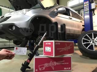 Амортизатор. УАЗ Хантер Honda CR-V, RE3, RE4 Двигатель K24A