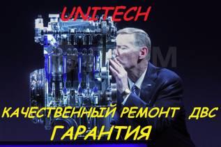 Ремонт ДВС СВАП Замена ДВС от 5000р АКПП от 350 поиск и доставка