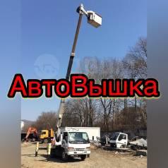 Автовышка 11-13-15 метров - Услуги Аренда автовышки люлька