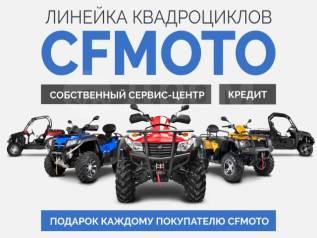 Cfmoto X5 Classic. исправен, есть птс, без пробега